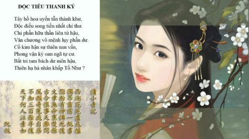 Phân tích bài thơ Đọc tiểu thanh kí của Nguyễn Du