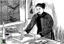 """Phân tích tư tưởng nhân nghĩa trong """"Bình Ngô đại cáo"""" của Nguyễn Trãi"""